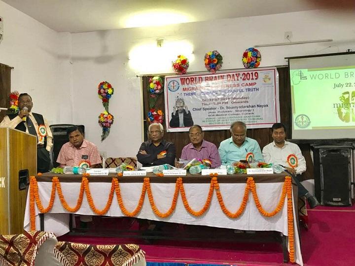 IAN - Indian Academy of Neurology